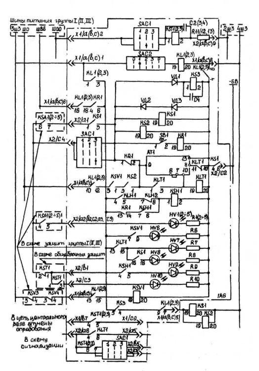 Рисунок А. 10 - Схема