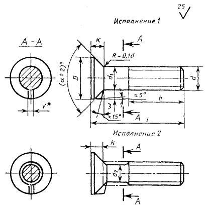 ГОСТ 7785-81 : болты с потайной головкой и усом класса точности с.